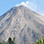 Private Arenal Volcano Tour Express (Private Chauffeur Services)