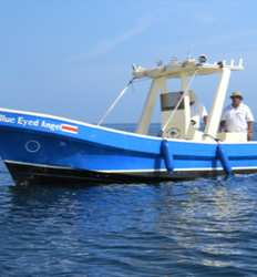 Blue Eyed Angel 25 ft Center Console 4 Passengers